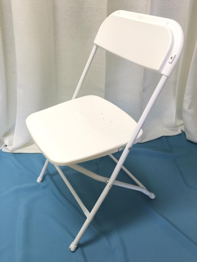 Where to find Chair, Folding - White in Lansing