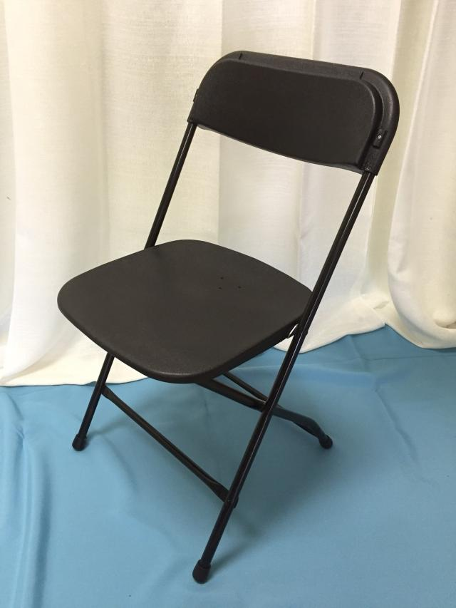 Where to find Chair, Folding - Black in Lansing